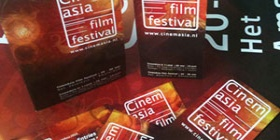cinemasia film festival